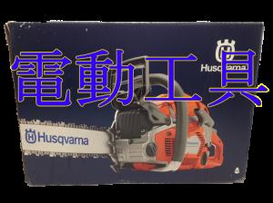 中古の電動工具買取りますよ☆滋賀の大吉大津京店