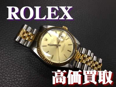買取 京都 ROLEX