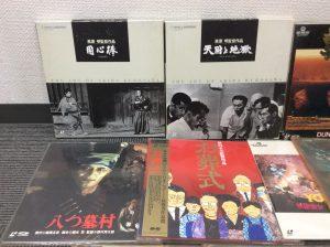 レコードお買取り!大吉大津京店