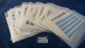 ≪ご自宅整理≫大量の切手シートをお買取りしました\(^o^)/✧買取専門店 大吉 仙台黒松店✧