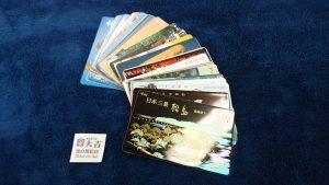 ≪ご自宅整理≫大量のテレホンカードをお買取りしました(*'ω'*)✧買取専門店 大吉 仙台黒松店✧