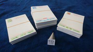 切手シートを大量にお買取りしました!\(^o^)/✧不要な切手やハガキなど、買取専門店 大吉 仙台黒松店にお任せ♪