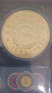 ちょっとまってーーーー!金貨も記念硬貨もお金です!!買取専門店大吉イオンタウン仙台泉大沢店です!