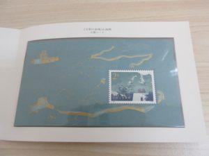 中国切手,万里の長城,小型シート,買取,垂水