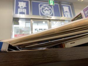 他県のお客様からもご支持頂く買取店は大吉です!姶良市・買取専門店大吉タイヨー西加治木店、本日は切手大量買取!