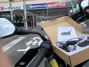 バイク用品はヘルメットだけじゃない!無線機もしっかり姶良市・買取専門店大吉タイヨー西加治木店はバイク用品買取します!