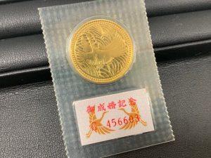 貴金属 金貨 皇太子ご成婚5万円金貨 金 純金 買取  堺市 大阪