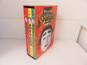 DVDのお買取なら日置市の買取専門店 大吉タイヨーグラード伊集院店!