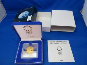 本日は愛知万博の記念金貨をお持ち頂きました。