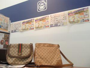 GUCCI(グッチ)のバッグをお買取!姶良市の買取専門店大吉タイヨー西加治木店です!