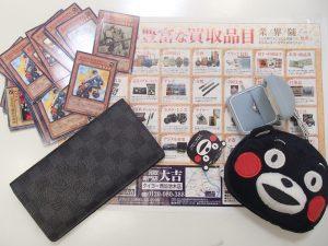 ブランド品からキャラクターグッズまで幅広い買取品目も姶良市の買取専門店大吉タイヨー西加治木店の魅力の一つです!