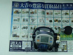 電動リールのお買取は霧島市の買取専門店大吉霧島国分店におまかせください!