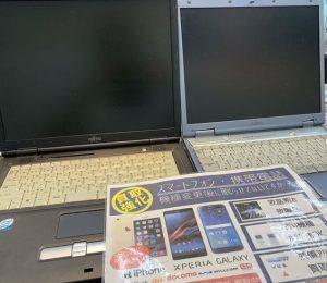 パソコン買取も当然!姶良市・買取専門店大吉タイヨー西加治木店!買取は「買取のプロ」が一番でしょう。