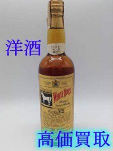 買取 大津 洋酒