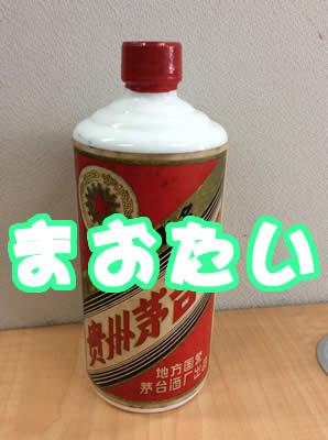 買取 洋酒 京都