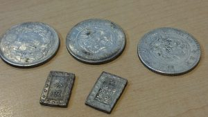 古銭 記念硬貨 コイン メダル 外国銭 金貨 銀貨 買取 買い取り 東京都 江戸川区 葛西