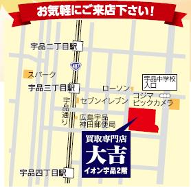 イオン宇品店_地図