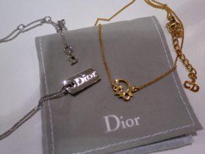 Diorの買取は大吉伊勢ララパーク店にお任せ☆彡