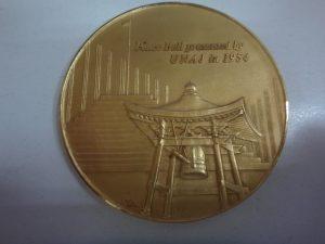 大吉調布店で買取した金のメダル