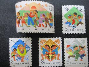 名古屋市西区,買取,中国切手