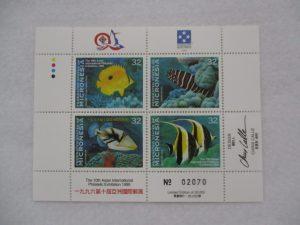 外国切手お買取りします☆大吉松江店です☆中国切手もお任せください!