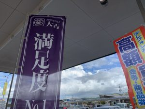 ルアー買取なら姶良市・買取専門店大吉タイヨー西加治木店!釣り道具も「買取価格」でしっかりご還元です!