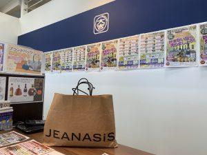 CD買取をアピールできる買取店、姶良市・買取専門店大吉タイヨー西加治木店!遠くは北海道からも郵送買取ご依頼を頂きました!