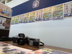Nikonのカメラ買取!断捨離・買替を徹底応援は姶良市・買取専門店大吉タイヨー西加治木店です!