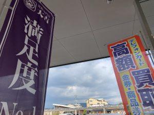 ゲーム機!スーファミ本体!ソフト!姶良市・買取専門店大吉タイヨー西加治木店は保管されていた「まま」のお持ち込みも大歓迎!