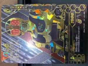 仮面ライダー ガンバライジング カード 玩具 買取 売る 広島 アルパーク