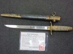 大吉本八幡店,刀,買取