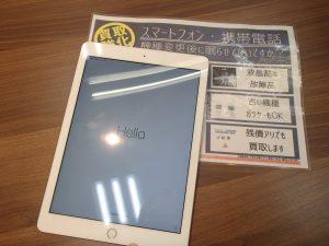 iPadを高価買取!姶良でタブレットを売るなら買取専門店大吉タイヨー西加治木店!
