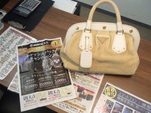 PRADA(プラダ)のストロードクターズバッグをお買取り!姶良市の買取専門店大吉タイヨー西加治木店です!