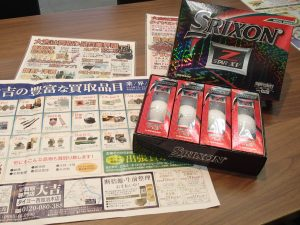SRIXON(スリクソン)のゴルフボールをお買取り!ゴルフ用品は姶良市の買取専門店大吉タイヨー西加治木店にお任せ下さい!