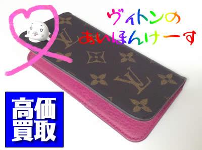 iphoneケース買取は大吉北区白梅町店