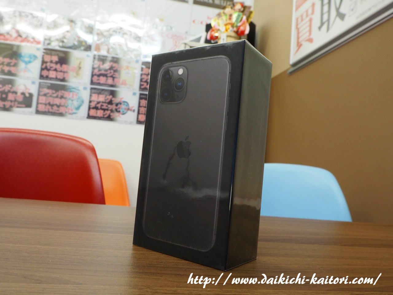 iPhone11 Pro アイフォン11 プロ 携帯電話 買取 浜松市