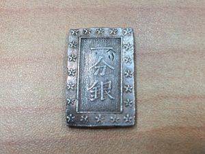 日本古銭を高く売るなら買取専門店 大吉 高崎店へ