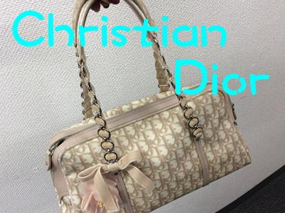 買取、Dior