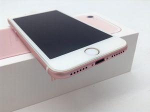 iPhone高く売るなら買取専門店大吉イオンスタイル大津京店へ