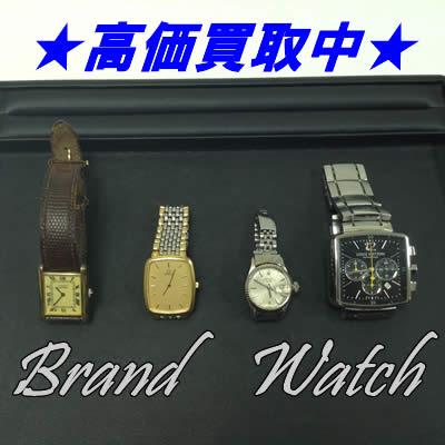 北区,白梅町,買取,ブランド時計