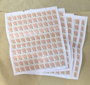 切手のお買取りなら買取専門店大吉 アルパーク広島店へお任せください!