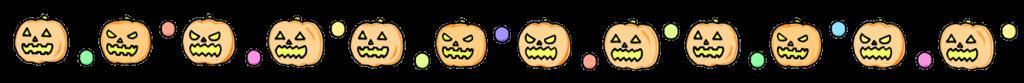 かぼちゃライン2
