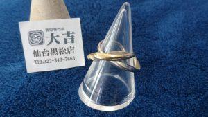 【ブランドアクセサリー】「4℃」「TIFFANY」のリングをお買取りです(*^-^*)買取専門店 大吉 仙台黒松店にお任せ♪
