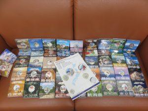 本日は地方自治法改正の47都道府県1000円銀貨をお買取りさせて頂きました。