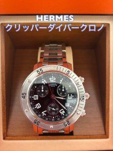 Hermès,時計,買取
