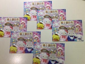 金券の売却なら買取専門店 大吉 イズミヤ西神戸店にお持込み下さい!