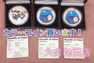 記念メダル,買取,池田