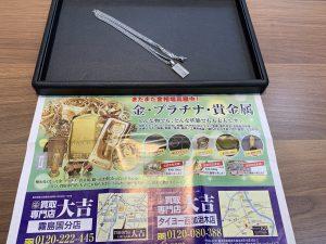 プラチナ喜平ネックレス買取!姶良市・買取専門店大吉タイヨー西加治木店はお客様ファーストの買取を行います。