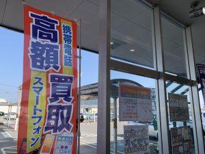 貴金属買取はレベルが違う!姶良市・買取専門店大吉タイヨー西加治木店。石は外さずそのままでお持ちください!