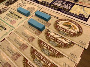 昔のビール券も高価買取!姶良市・買取専門店大吉タイヨー西加治木店は昔の金券もしっかりお任せ!